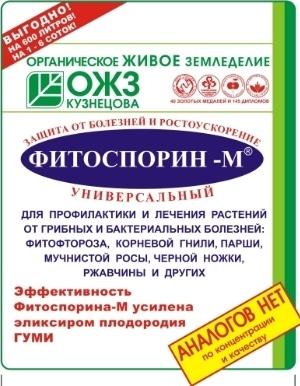 препарат энерджи от климакса купить в минске